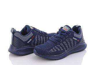 Кросівки Bayota 2102 сині підліткові