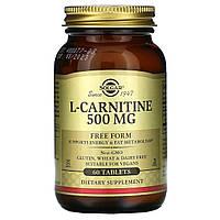 L-карнитин (L-Carnitine), Solgar, 500 мг, 60 таблеток