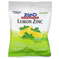 Глюконат цинка, Zand, Лимон, 15 леденцов