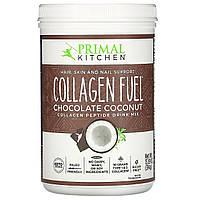 Primal Kitchen, Восстанавливающая смесь для протеинового напитка с высоким содержанием протеина, коллагеновое топливо, шоколадно-кокосовый, 15.2 унции