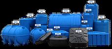 Ємності пластикові для зберігання води