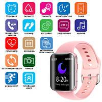 Смарт часы Smart Watch T68, температура тела, голосовой вызов, pink