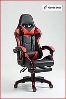 Кресло геймерское Vecotti GT c подставкой для ног игровое компьютерное офисное раскладное мягкое красное