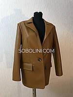 Піджак шкіряний, довжина 70см, фото 1