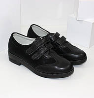 Туфли детские для девочки 30-36