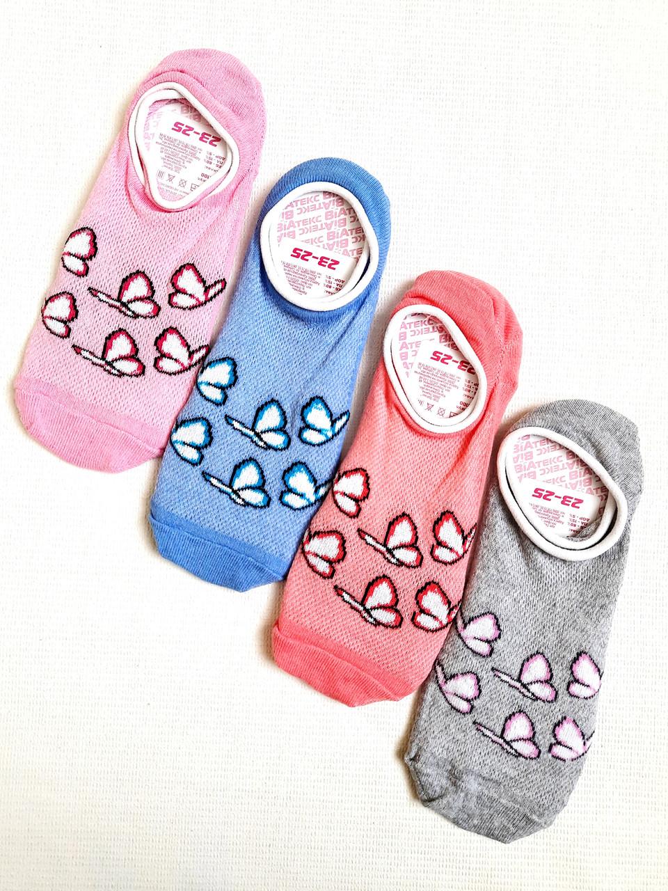Сліди шкарпетки жіночі р. 23-25 бавовна стрейч Україна. Від 6 пар по 8грн