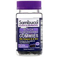 Sambucol, Sambucol, бузина черная, 30 жевательных таблеток