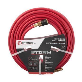 Шланг гибридный, профессиональный, 20 атм, 6*11мм, 30м с латунными быстроразъемными соединениями, STORM