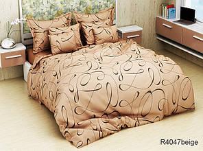 Двуспальный Евро комплект постельного белья Ранфорс R4047beige