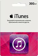 Карта оплаты iTunes Gift Card 400р для App Store  карта пополнения счета iTunes Store и AppStore