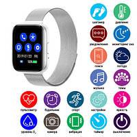 Смарт часы Smart Watch T99S, голосовой вызов, два браслета, silver