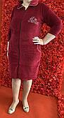 Жіночі велюрові халати (c 48 з 60 розміри)