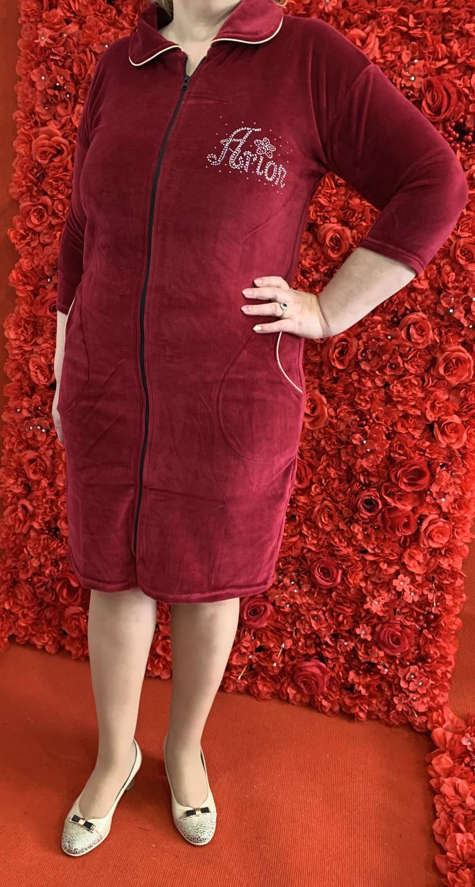 Женские велюровые халаты (c 48 по 60 размеры)
