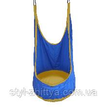 Гамак кокон Blue Kidigo (45072)