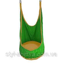 Гамак кокон Green Kidigo (45071)