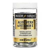Mason Naturals, Алоэ вера и витамин Е, натуральный крем, 60 отрезных капсул