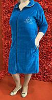 Халат велюровый женский (с 48 по 60 размеры)