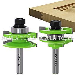 Фрезы VOLFIX Ultra FZ-120-920 d8 из 2х фрез для мебельной обвязки комбинированные рамочные