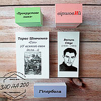 Комплект карток ЗНО українська мова та література ЗНО 2022, 605 шт. ЗНО мова, ЗНО література