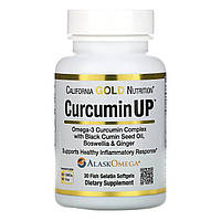 California Gold Nutrition, CGN, OCur Complex, 30 рыбно-желатиновых капсул