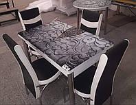 Распродажа! Новинка 2020р. Кухонный Стол+4 стульев Стекло . ТУРЦИЯ