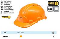 Каска защитная оранжевая Польща VOREL-74194