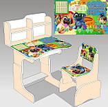 Парта дитячий письмовий стіл та стілець для дівчинки Фрозен, фото 3