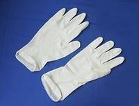 Перчатки cмотровые латексные «MEDICARE» (нестерильные, с высокой степенью защиты, текстурированные, без пудры)