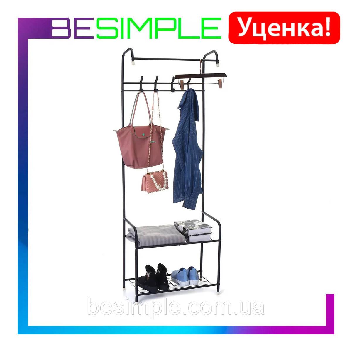 УЦЕНКА! Вешалка напольная для одежды 3в1 HAT STAND