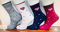 Дитячі шкарпетки стрейчеві комп'ютерні Onurcan б/р 11 0231