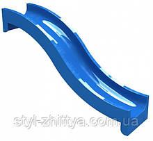 Горка пластиковая KIDIGO Волна  1,2 м (01211)