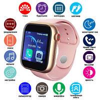 Смарт часы Smart Watch Z6 c Sim + камера, pink