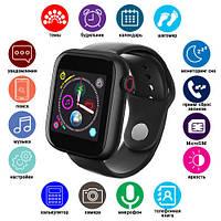 Смарт часы Smart Watch Z6 c Sim + камера, black