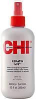 Несмываемый кондиционер для поврежденных, пористых волос CHI Keratin Mist, 355 мл