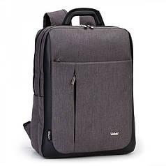 Рюкзак школьный городской стильный деловой серый под фомат А4 Dolly 391 30х40х16 см