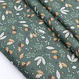 """Тканина сатин """"Коричневі жолуді"""" на зеленому, №3286с, фото 2"""