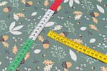 "Лоскут сатина ""Коричневые жёлуди"" на зелёном, №3286с, размер 18*160 см, фото 4"