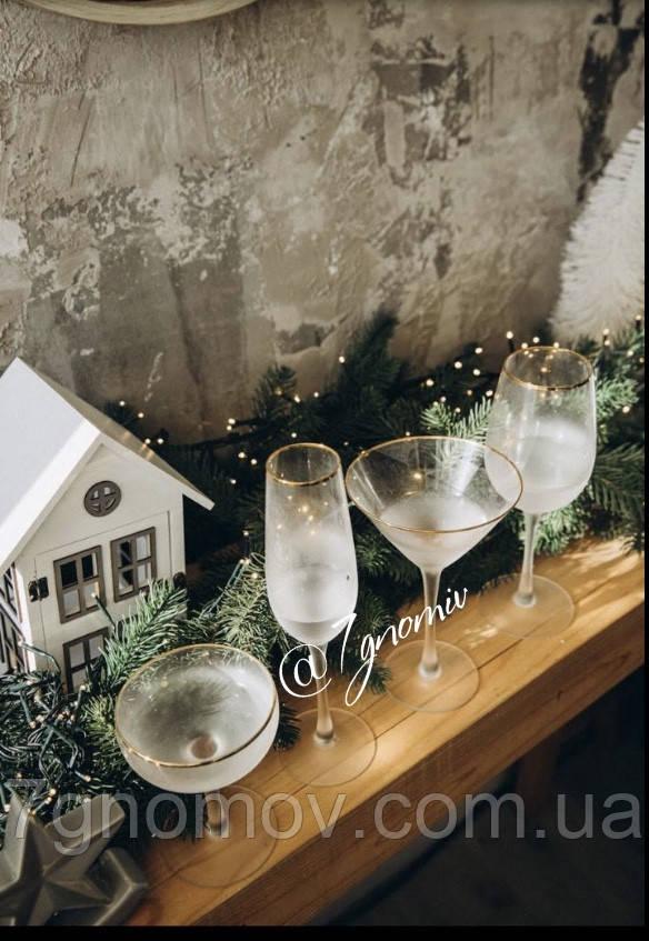 Бокалы для шампанского белые Альбион