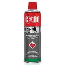 """Смазка CX-80 с тефлоном """"Krytox"""" / 500ml - спрей с тефлоном (CX-80 Krytox/500ml)"""