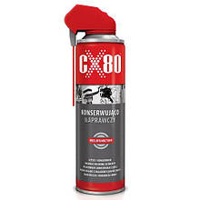 """Смазка CX-80 / 500ml """"Duo""""- спрей с двойным аппликатором (CX-80 / 500ml Duo)"""