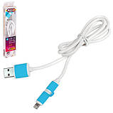 Кабель Pulso USB - Micro USB/Apple 1m blue (круглый) (CP-001BL), фото 4