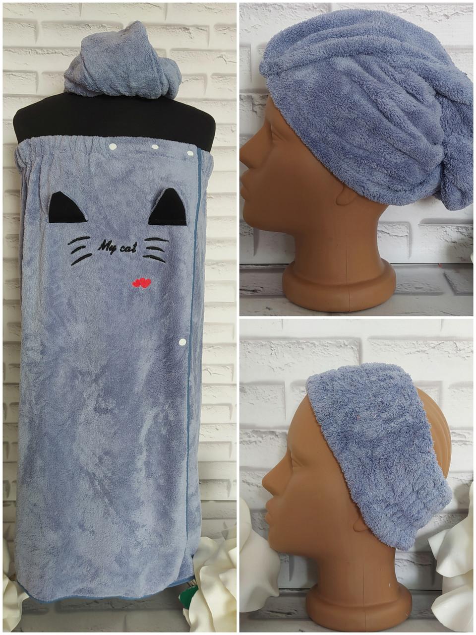 Набор для сауны бани 3в1 полотенце р. 75х125 см микрофибра плюш с челмой и повязка для волос