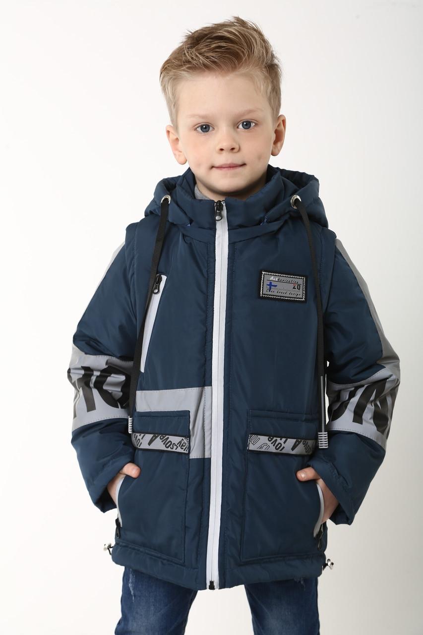 Куртки демисезонные детские для мальчиков   24-34 Волна