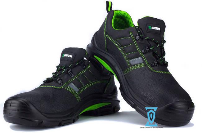 "Взуття робоче кросівки ""BPmas"" (осінь-весна) ""Artmas"" Польща, фото 2"