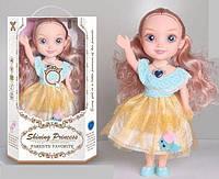 Большая кукла с длинными волосами Кукла с аксессуарами Игрушечная детская кукла Кукла для девочек Кукла пупс