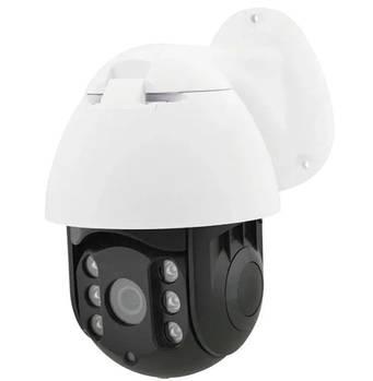 Видеокамера наружного наблюдения UKC 19HS, IP с Wi-Fi, микрофон, день/ночь, сигнализация, запись на SD карту