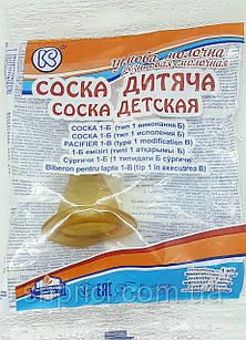 Соска на бутылочку молочная резиновая, тип Б1 / Киевгума, 1 шт.