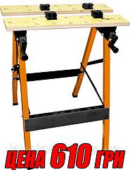 Верстак-тиски, 640 х 520 х 790 мм, портативный// SPARTA