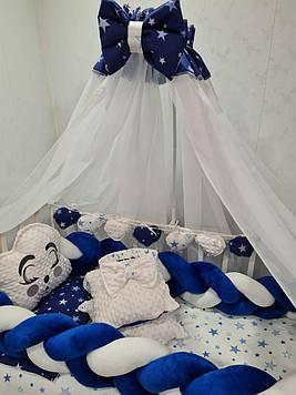Комплект детского постельного белья мальчику в кроватку с балдахином Набор детского постельного белья