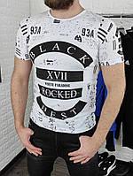 Футболка мужская Black Best с принтом коттоновая летняя белая | Мужская футболка принтом ЛЮКС качества, фото 1